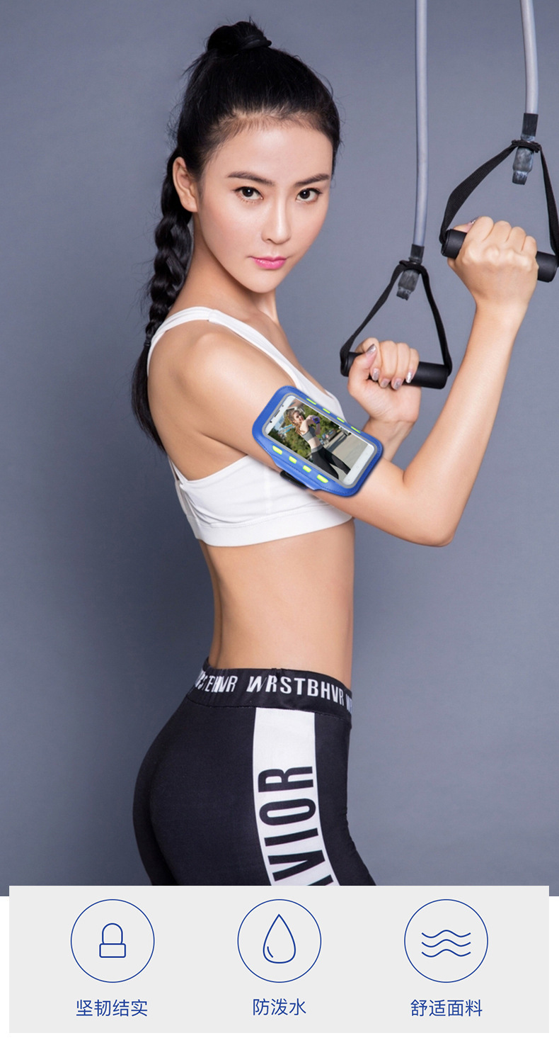 wholesale phone holder for running from the best phone holder for running factory