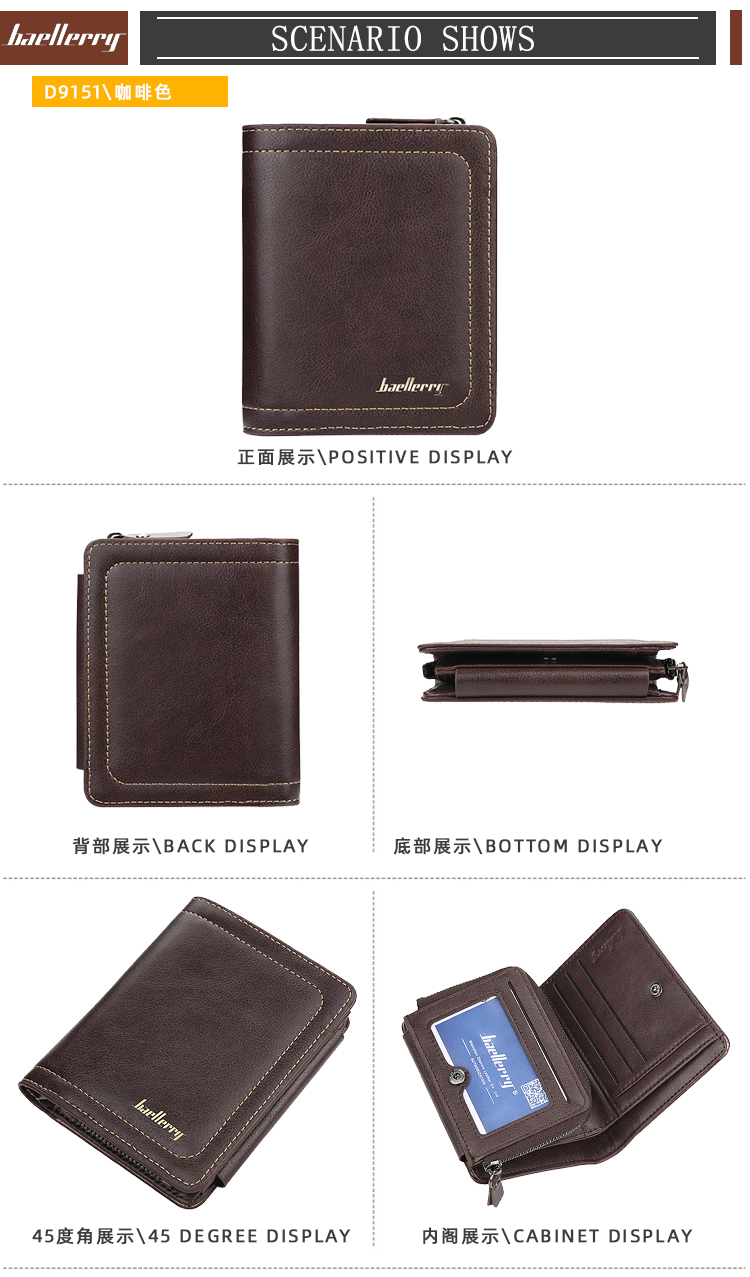 2020 hotsale new design smart mens wallet men