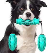 Жевательные игрушки для домашних питомцев, интерактивные, пуш-ап мячи, эластичные веревки для чистки зубов собаки, жевательные игрушки, зуб...(Китай)