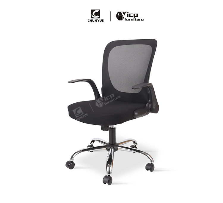 Usa Vip Unbreakable Upholstered Waiting Chairs For Medical Office Buy Waiting Chairs For Medical Office Vip Office Chair Usa Office Chair Product On Alibaba Com