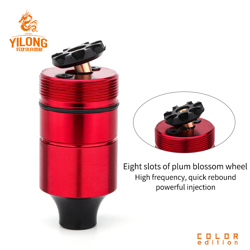 Yilong Short Pen Rotary Machine