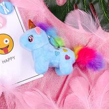 15 см Красочный Единорог плюшевый брелок-подвеска чучело Радуга лошадь игрушки брелок сумка аксессуары Сюрприз подарок для детей(Китай)