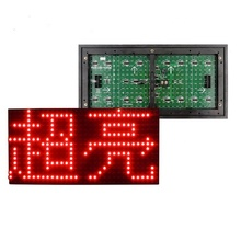 LED display module <span class=keywords><strong>segmenten</strong></span>
