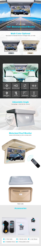 motorized car monitor