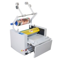SMFM375 office roll laminating machine