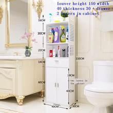 Tocador Mueble Arredo toilet Rangement Meuble Salle De Bain Armario Banheiro Mobile Bagno Furniture Полка для шкафа для ванной комнаты(Китай)