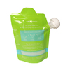 /product-detail/custom-printing-bpa-free-reusable-double-zipper-baby-food-puree-bag-with-nozzle-60038341736.html