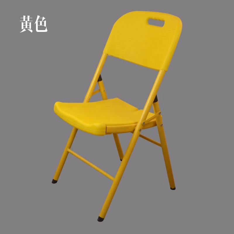 Wholesale white red yellow portable <strong>folding</strong> beach chair white wedding <strong>folding</strong> chairs plastic