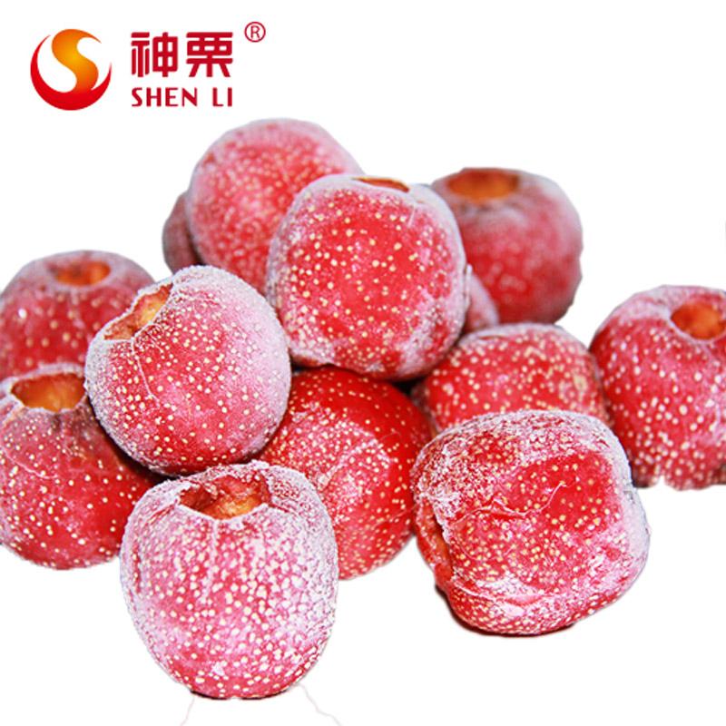 organic quicking frozen hawthorn berry fruit