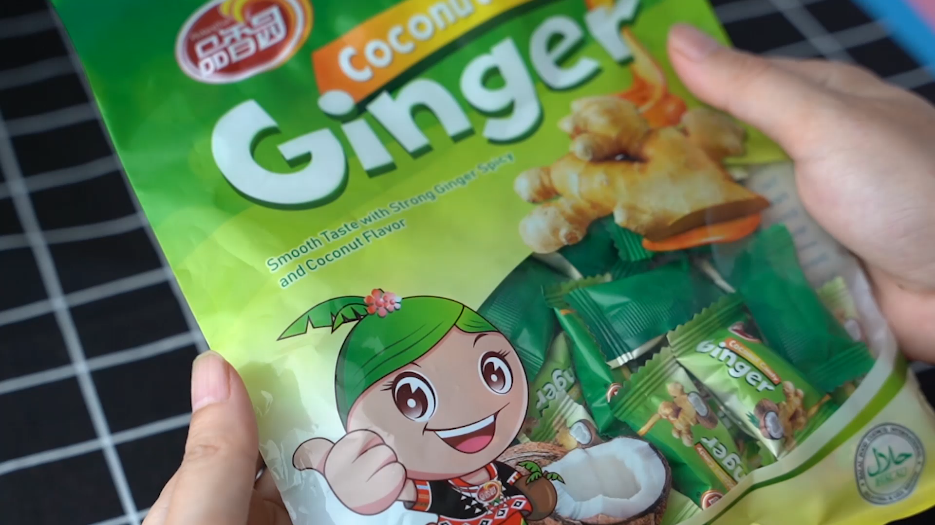 Pin xiang yuan tatlı aromalı sert ZENCEFIL HINDISTAN CEVIZI ŞEKER