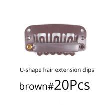 Nunify u-образный зажим для наращивания волос парик Уток 32 мм бежевый/коричневый/черный с резиновыми расчески для наращивания волос парик сдел...(Китай)