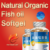 Red maple leaf production carp fish oil soft capsule private label