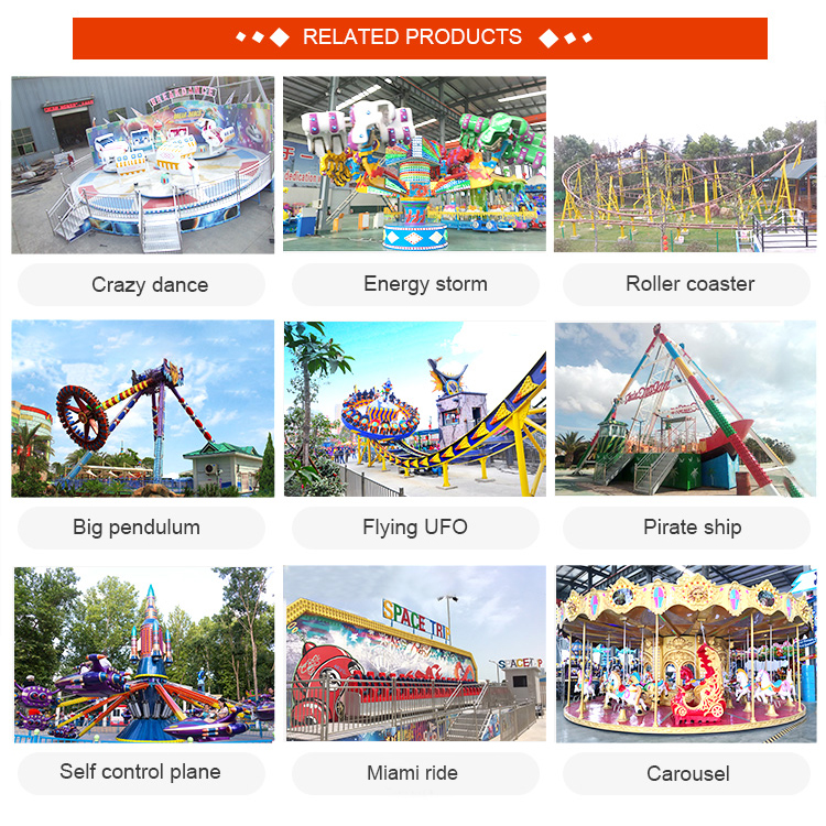 Theme park equipment self control plane ride amusement plane