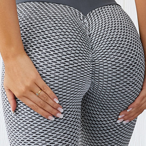 Women Scrunch Butt Yoga Pants Leggings High Waist Waistband Workout Sport Fitness Gym Booty Scrunch Leggings
