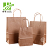 /product-detail/100-recyclable-plain-brown-kraft-paper-bags-with-handle-130gsm-for-food-gift-shopping-package-62193475347.html