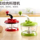 Multifunction Food Processor Kitchen Manual Food Vegetables Chopper Cutter Mixer