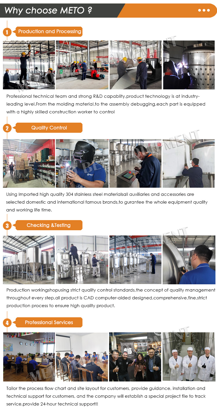 नई समाप्त METO से 500L शिल्प बीयर उपकरण सूक्ष्म पक उपकरण