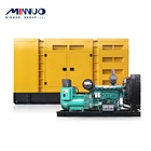 Quality assured for wholesale widely used generators diesel prices export with excellent performance