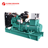 low operation cost generator, 150kva power generation silent 120kw cheap diesel silent generator price with cummins engine