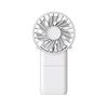 /product-detail/usb-mini-fan-custom-logo-promotional-gifts-portable-phone-negative-ion-fan-for-iphone-android-mobile-phones-1600055340018.html