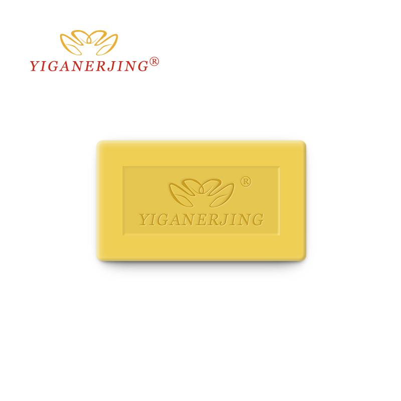 Yiganerjing Sulfur Soap Removal Acne Pimple Pore Treatment Psoriasis Seborrhea Eczema Anti Fungus Bath Whitening soap