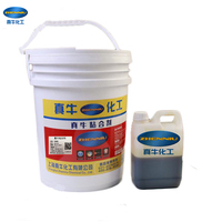 Urea formaldehyde plywood special adhesive for woodworking non-toxic harmless and pollution-free