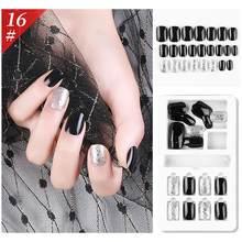 24/30 шт новые модные французский 3D матовый дизайн накладные ногти Короткие круглые многоразовые искусственные ногти полное покрытие ногтей ...(Китай)