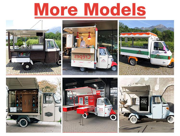 อาหารไฟฟ้ารถสามล้อ Piaggio Ape รถเข็นสุนัขร้อน Ice Cream Kiosk รถบรรทุกอาหารมือถือร้านกาแฟ Prosecco Van