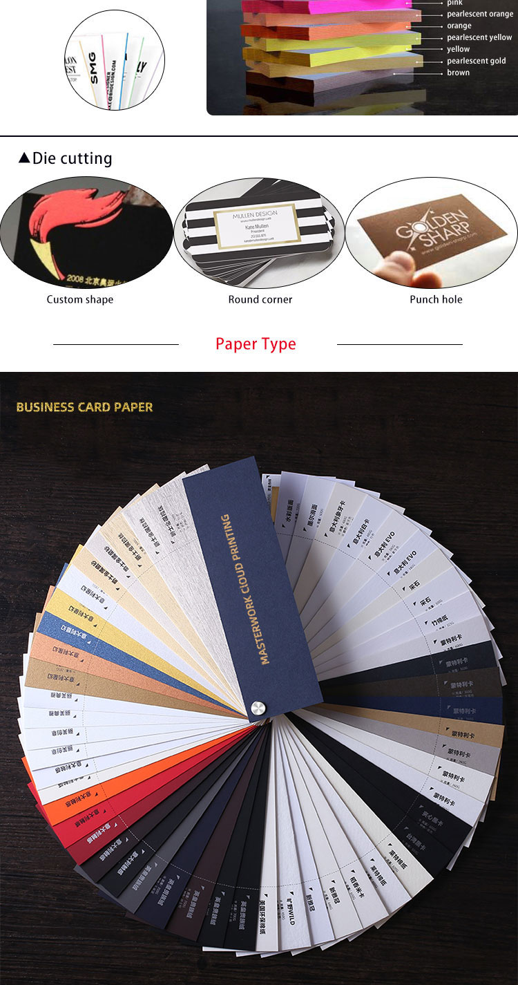 new arrival fashionable design cheap 350gsm paper thick embossed business cards
