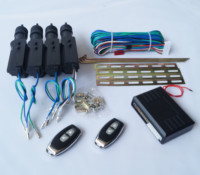 remote control car central lock system motor