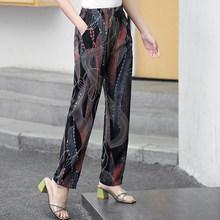 Эластичные летние штаны-шаровары 2020 с принтом, повседневные женские клетчатые брюки размера плюс, брюки с высокой талией, XL-5XL(Китай)