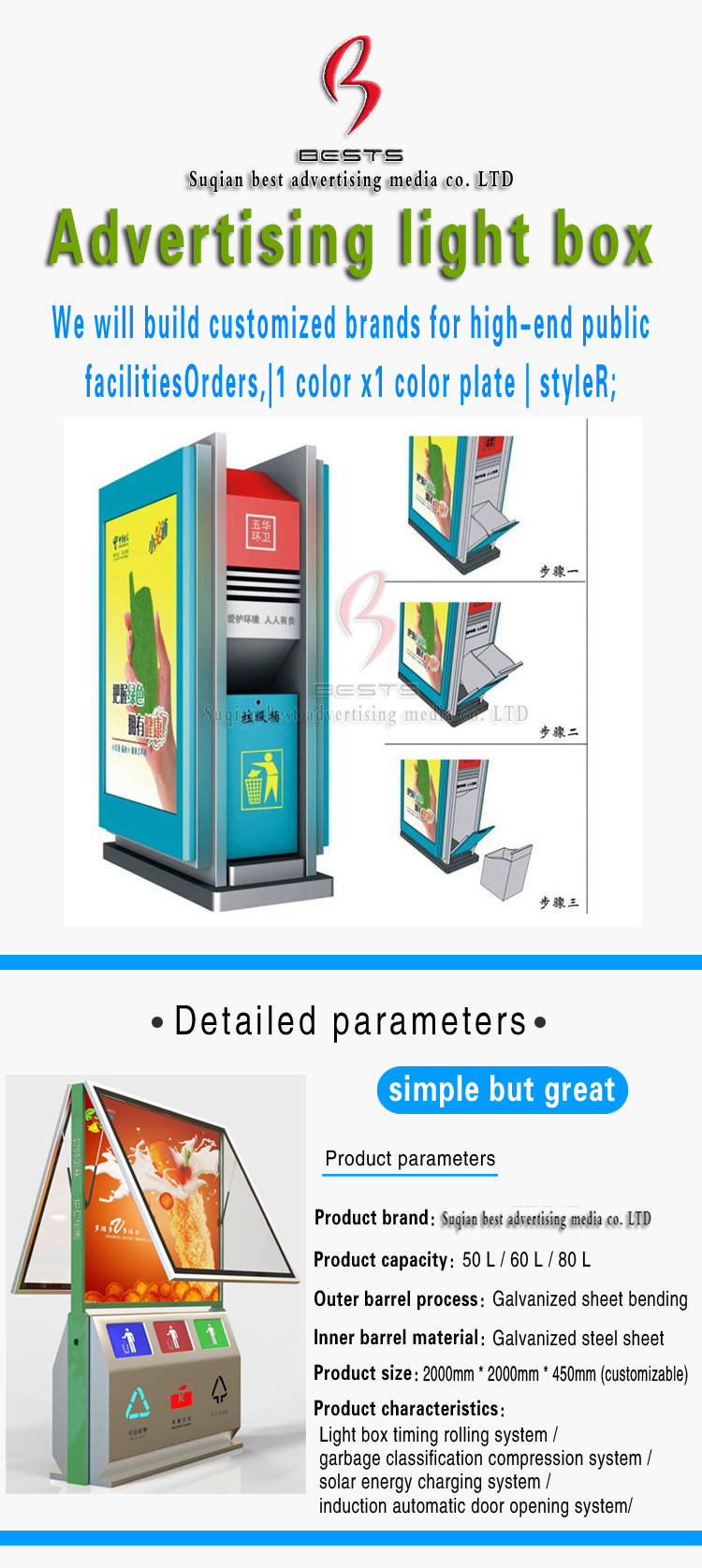 Street high road big advertising space frame light box light box material outdoor advertising light box