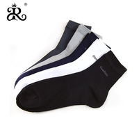 China Yiwu Market Cheap Price Solid Color Men's Bamboo Fiber Socks Best Selling Summer Socks Wholesale