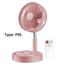 Складной мини-вентилятор, телескопический, перезаряжаемый через USB, портативный, маленький, электрический, для общежития, офисный, настольн...(China)