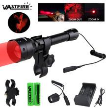 T50 тактический охотничий фонарь, белый/зеленый/красный, 500 ярдов, UF-1405, XP-E2 светодиодов, ружье, выключатель, крепление, 18650 зарядное устройство(Китай)