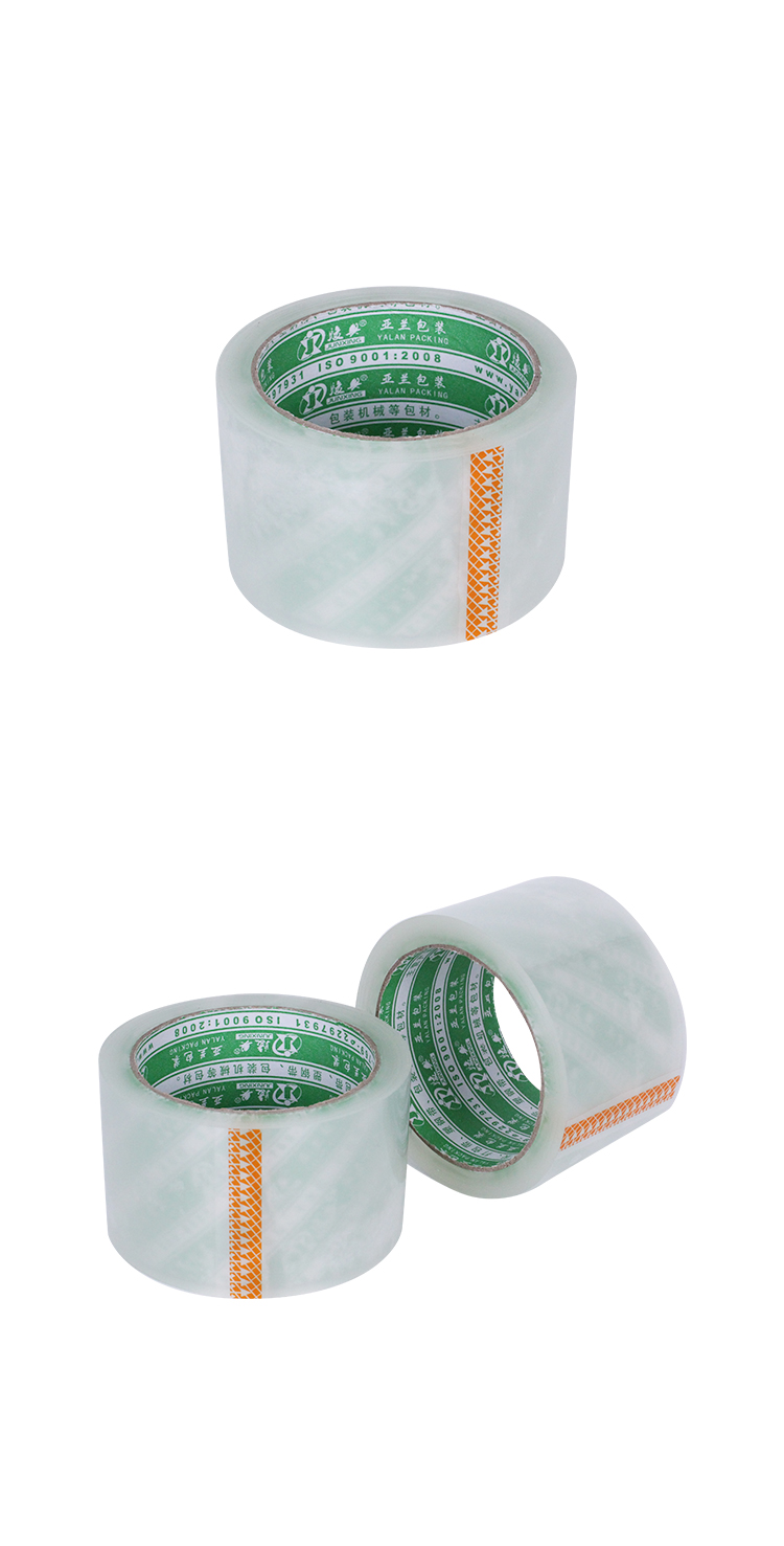 customizer clear plastic  bopp sealing tape