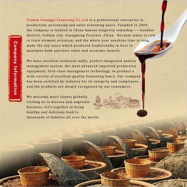 150ml * 40 Bouteille Guanggu Premier Tirage Premium Sauce Soja pour Pique-Nique