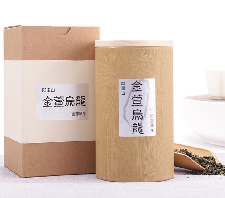 150g Tin packages Natural taiwan Milk oolong tea - 4uTea   4uTea.com