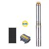/product-detail/brushless-submersible-dc-solar-r-water-pump-62465525554.html