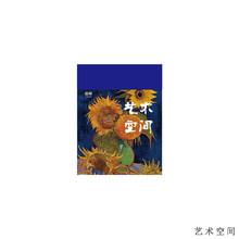 365 листов в античном стиле Ins, растительная новинка, крафт-карта, газетная пуля, сделай сам, скрапбукинг, масло, бумага, ретро LOMO Card(Китай)