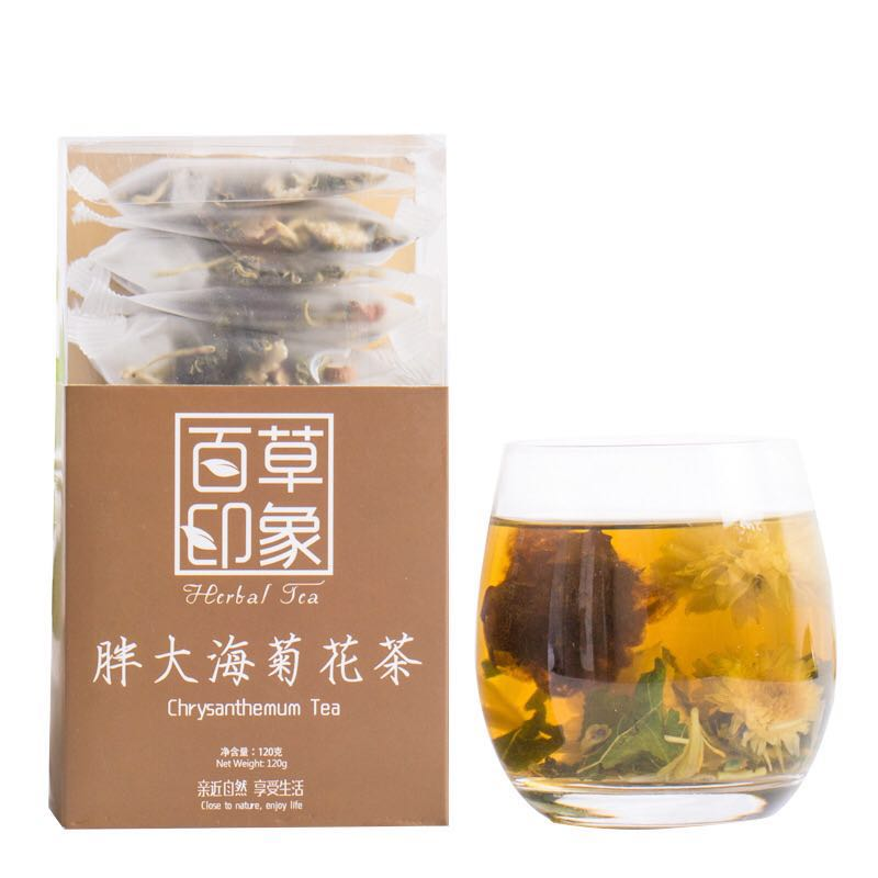 Chrysanthemum and Boat-fruited Scaphium Seed and honeysuckle Tea 15tea bags Herbal Tea Flower Tea - 4uTea | 4uTea.com