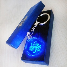 MH-YS053, personalisierte LED licht octangle kristall keychain