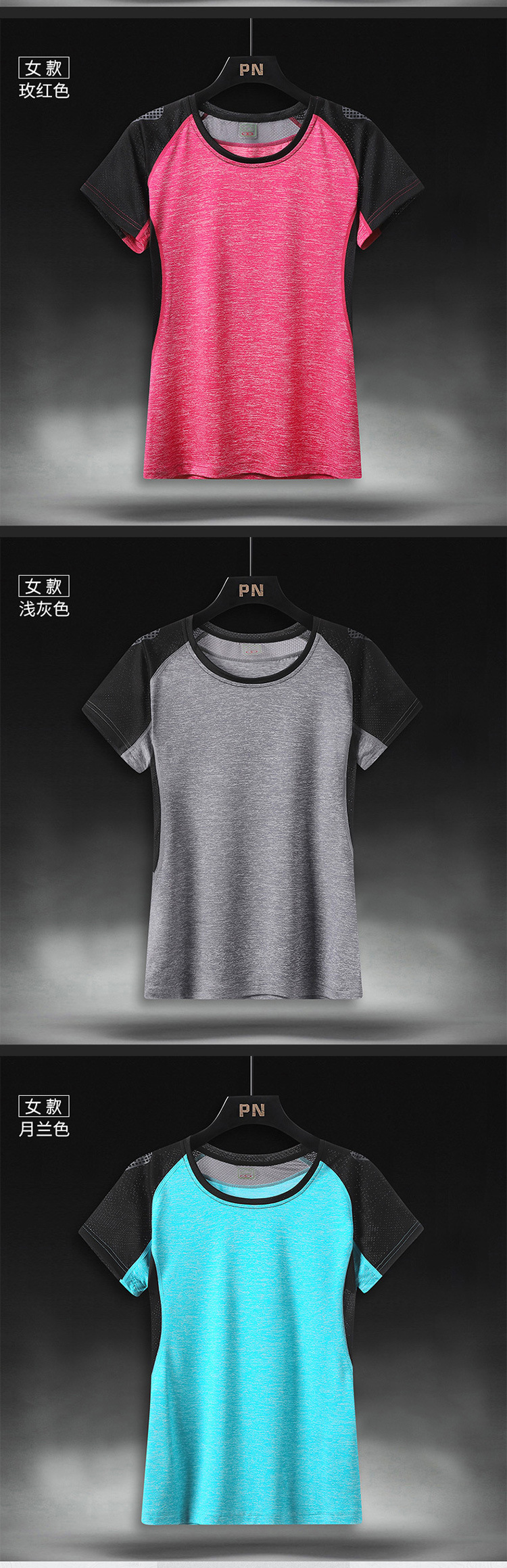 2020 design  couple  t shirt for  men and women summer sports running dry fit moisture wicking Cationic Fabric spandex tshirt