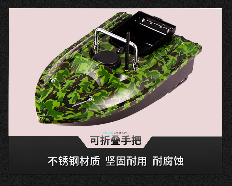 Fulljion Popular Electronic Boat ABS Plastic RC 500m Carp Fishing Bait Boat GPS Toy Fish Finder Bait Boat