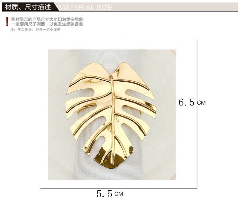 Cheap Maple Leaf Napkin Ring Eco-Friendly Metal Napkin Ring Holder Gold Dinner Napkin Rings for Restaurant Stocked HWL01
