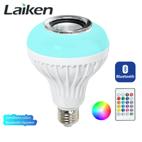 2020 new wireless bluetooth 4.0speaker led light bulb control by APP remote dimmable color changeable RGB smart music light