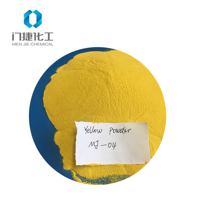Yellow Powder 30% Polyaluminium Chloride Pac <strong>Flocculant</strong> For Drinking Water Treatment with factory price directly