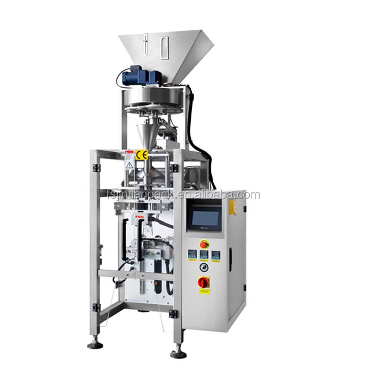100bags small peanut candy sachet granular packaging machine