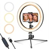 /product-detail/makeup-desktop-fill-ringlight-phone-holder-10-inch-selfie-led-circle-ring-light-with-tripod-stand-1600089799987.html