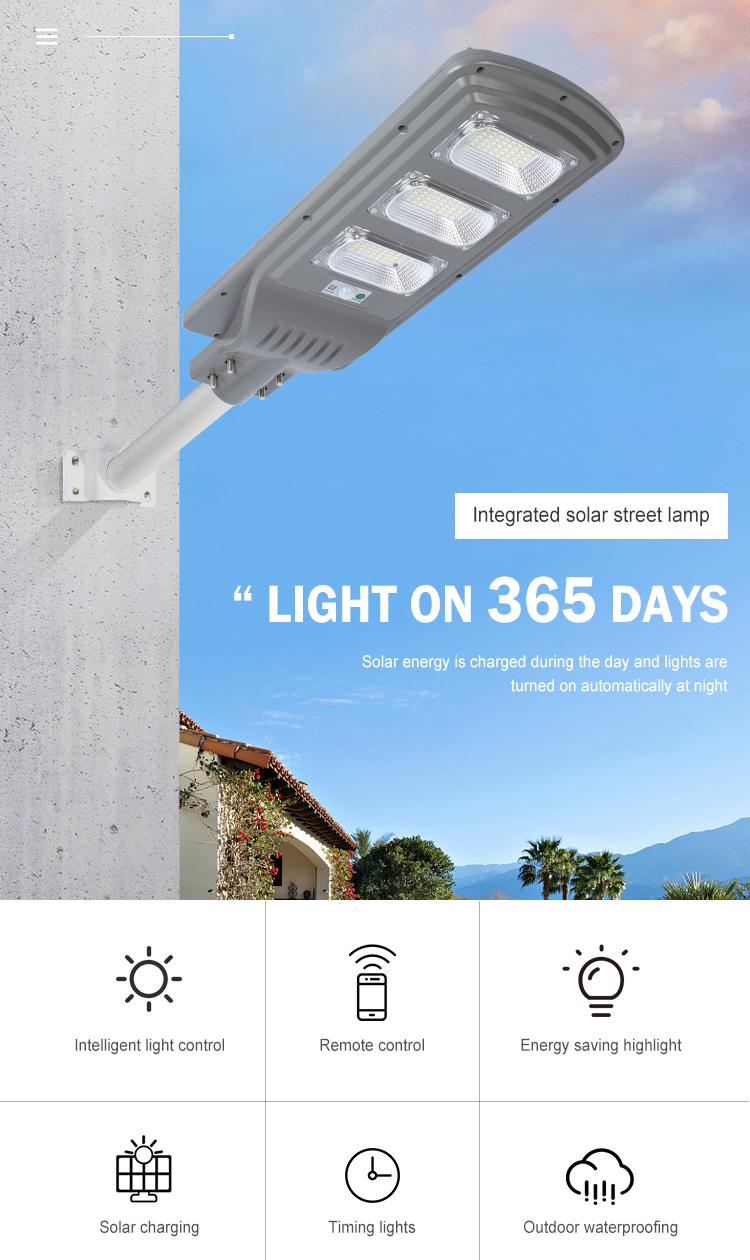 低価格屋外道路照明ip65 30w 60w 90w分離ledソーラー街路灯